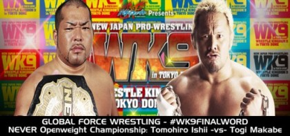 wk9-matches-ishii-new-520x245
